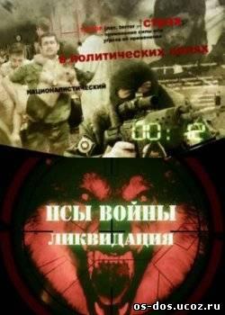 Смотреть фильм ярость 2014 русский перевод